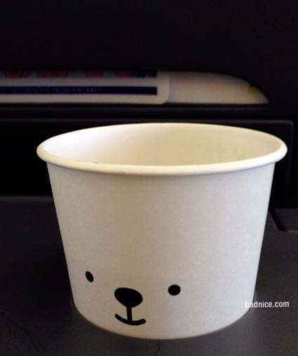 AIR DOカップ
