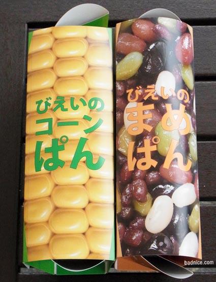 コーンと豆の箱