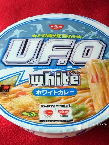 UFOホワイト