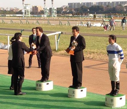アミカブル表彰式