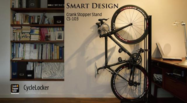 サイクルロッカーのイメージ