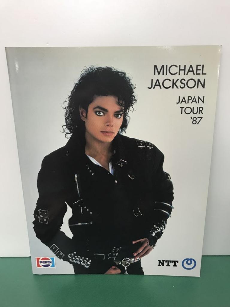 マイケルジャクソン ライブパンフレット