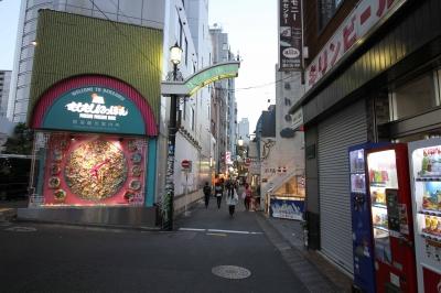 Harajuku St