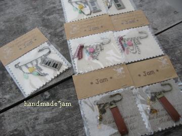 handmade*jam