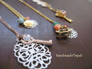handmade*mjuk