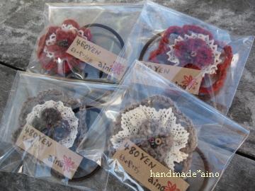 handmade*aino