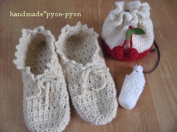 handmade*pyon-pyon