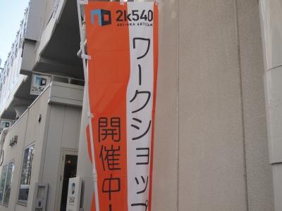 P2226696.JPG