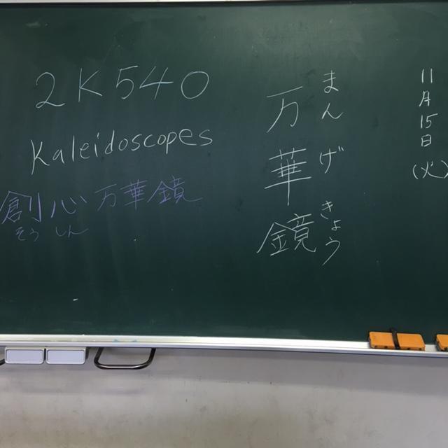 IMG_3026-2.JPG
