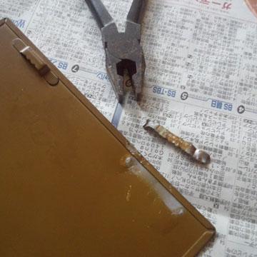 金具はペンチでむしり取りました。