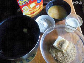 炊飯器チーズケーキ・材料