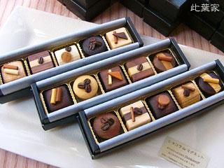 チョコ雑貨「ショコラdeマグネット・5個入り」