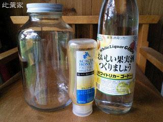 アカシアの花酒、材料と分量
