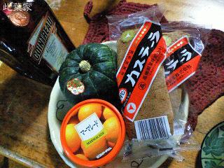 簡単かぼちゃモンブラン