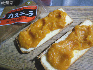 道民のおやつ、高橋製菓・ビタミンカステーラ