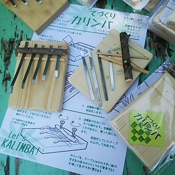 旭川クラフト展・2017-カリンバ販売中