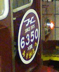 20100226123624.jpg