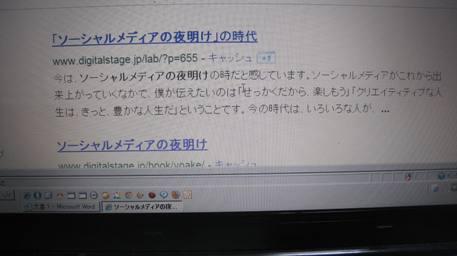 IMG_0235.JPG