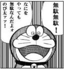 NoName_0274.jpg