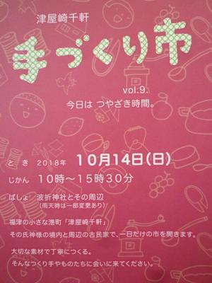 P1060122.JPG