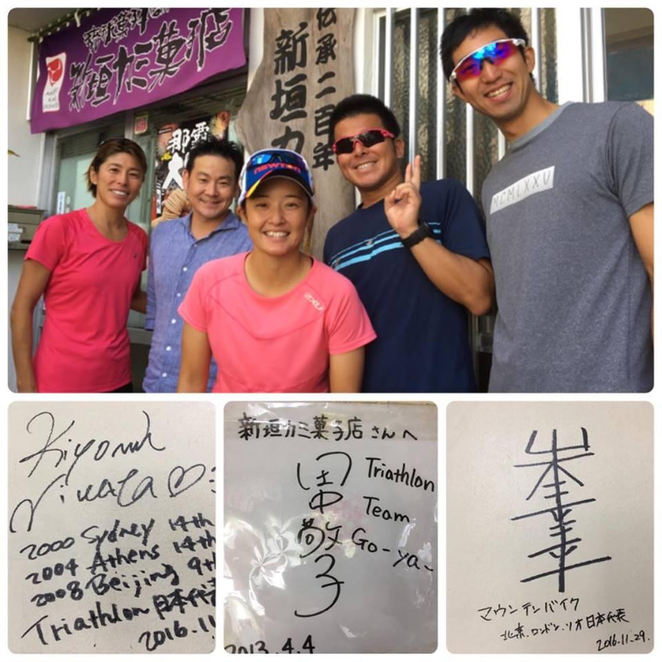 琉歌百景(新垣カミ菓子店blog)