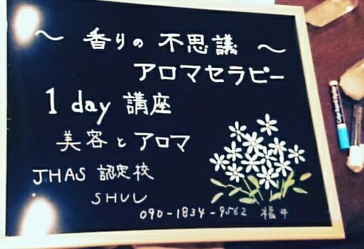 _20180213_091850.JPG