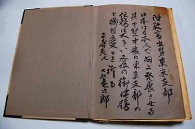 .福岡県久留米大学附設高等学校のノート巻頭言