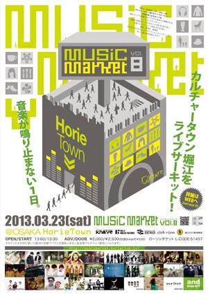 musick_market.jpg