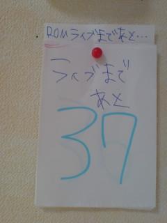 20060709_79739.jpg