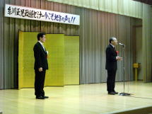 激励の言葉を述べる連合福井馬場会長