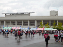 フィニッシュ会場の福井運動公園