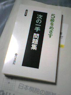 050315_2113~001.jpg
