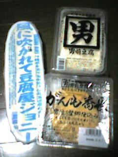 20050914_26085.jpg