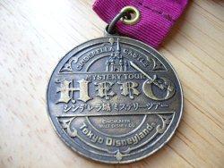 勇者のメダル