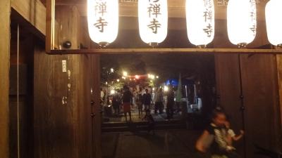 修禅寺 盆踊り大会!