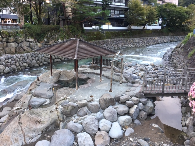 News of hot water Closed to the Public of Tokko