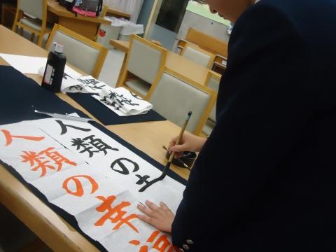 力強くどっしりと(平野).JPG
