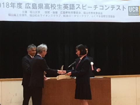 03 Ayano Prize.JPG