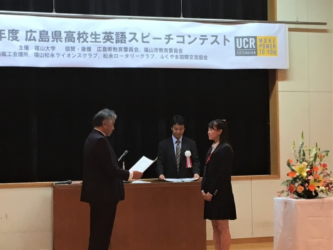 04 Aoi Prize.JPG