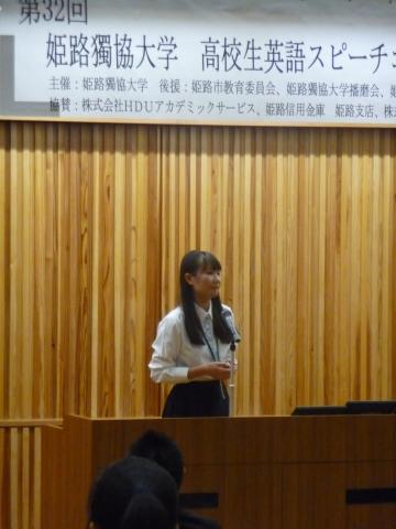 初めてのスピーチコンテストに緊張.JPG