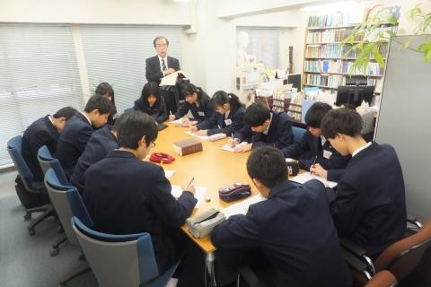 田中法律事務所.JPG