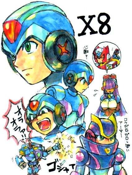 X (漫画)の画像 p1_33