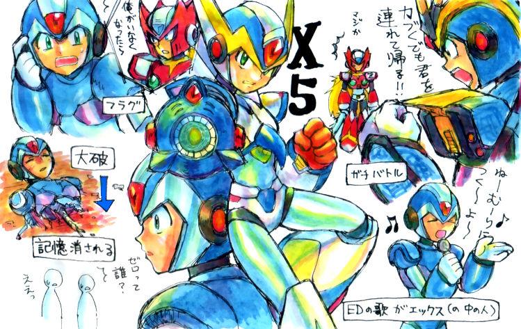 ロックマン x5 漫画 無料