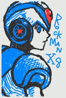 エックス (ロックマンシリーズ)の画像 p1_1