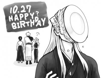 顔面でケーキを食べる虚さんが描きたかった