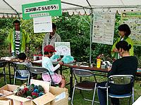 20070930_えひめエコビジネスフェア