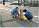 20060224_久万ノ台工場_平成17年度「プチ美化運動」優良事業所表彰