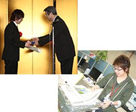20081114_ ワークライフバランス大賞 標語部門 優秀賞受賞
