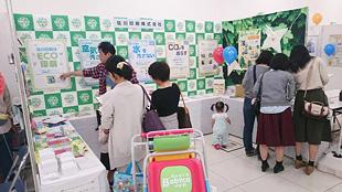 3R企業展 佐川印刷ブース
