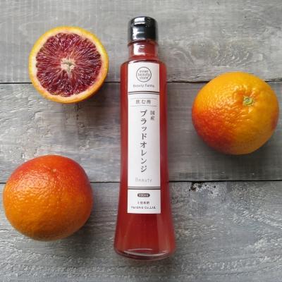 国産飲む酢ブラッドオレンジ